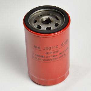 Фильтр масляный WB178 (JX0710A) Foton, Jinma, ДТЗ 204, 224, 240, 244, 250, 254