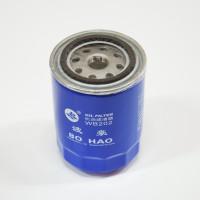 Фильтр масляный Dongfeng 240, 244, 250, 254 (JX0810B, WB202)